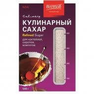 Кулинарный сахар для коктейлей, сиропов, компотов (500г)