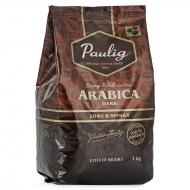 Кофе в зернах Paulig Arabica Dark (Паулиг Арабика Дарк) 1кг, вакуумная упаковка