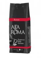 Кофе в зернах Alta Roma Rosso (Альта Рома Россо) 1кг, вакуумная упаковка