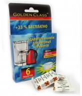 Универсальные таблетки для очистки от накипи (декальцинация) Entkalker (Энткалкер), 6 таб., коробка