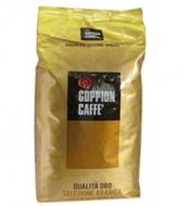 Goppion Qualita Oro (Гоппион Кволита Оро), органически чистый кофе в зёрнах (1кг), вакуумная упаковка с клапаном